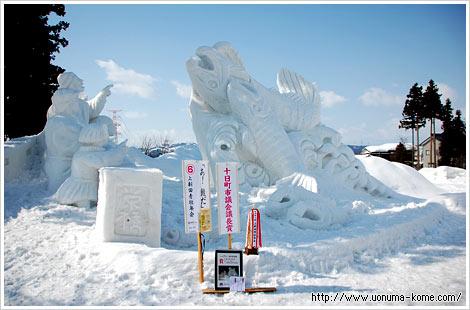 雪まつり雪像_02
