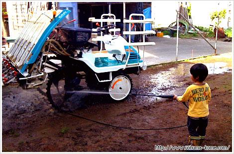 田植え機の洗車