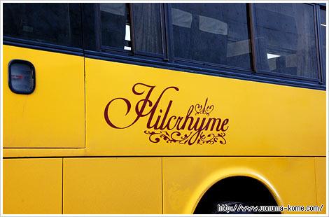 ヒルクライムのバス.jpg