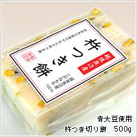 kinetsuki_mame200.jpg